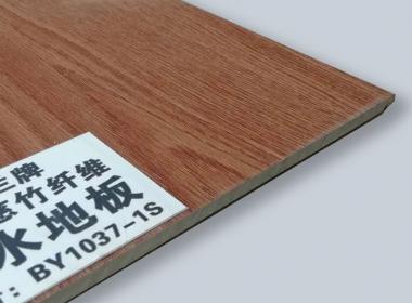 生态慈竹纤维防水地板